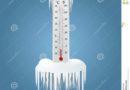 Ελάχιστες θερμοκρασίες σήμερα 17-01-21